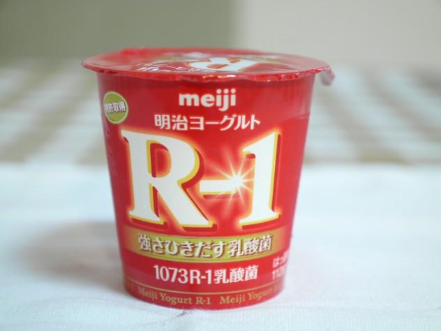 R-1のパッケージ