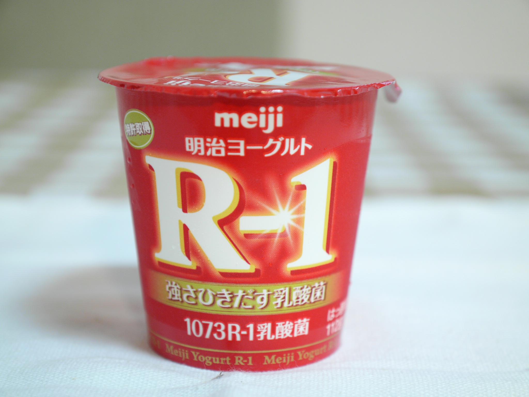 R-1ヨーグルト