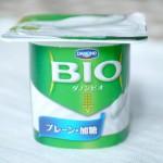 【作り方:ヨーグルト】BIO、おいしい牛乳編