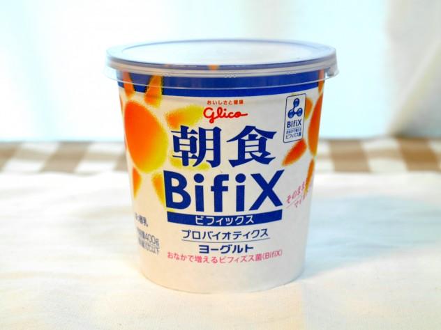 BifiX(ビフィックス)のパッケージ