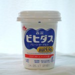 【作り方:ヨーグルト】ビヒダス、おいしい牛乳編
