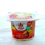 【作り方:ヨーグルト】恵マンゴー、おいしい牛乳編
