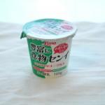 【作り方:ヨーグルト】豊富に食物センイ、おいしい牛乳編