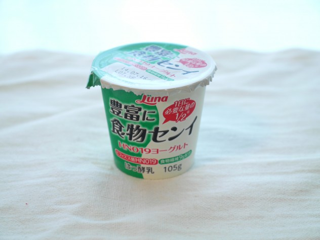 食物繊維パッケージ