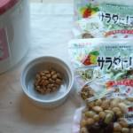 【作り方:納豆】納豆(水煮豆ミックス編)