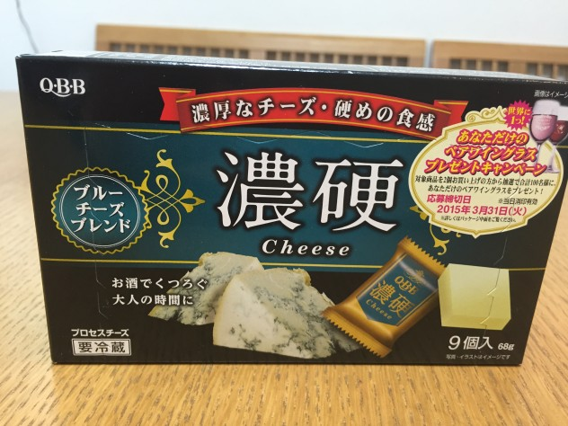 濃厚なチーズ