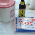 【作り方:醤油麹】醤油麹(たまり醤油編)