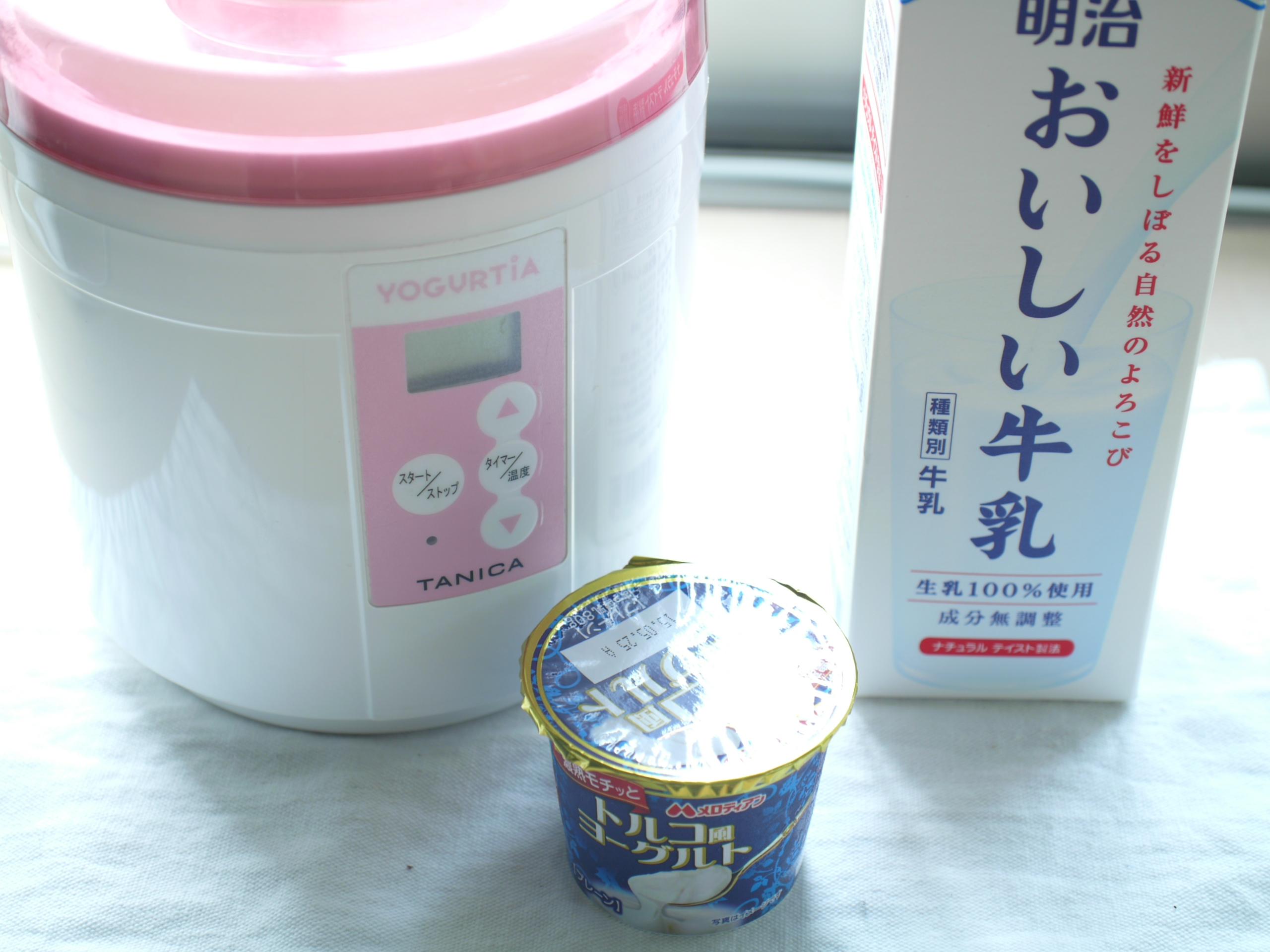 ヨーグルティア、おいしい牛乳、トルコ風ヨーグルト