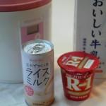【作り方:ヨーグルト】R-1ヨーグルト×ライスミルク×おいしい牛乳編