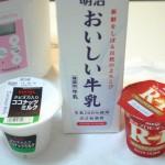 【作り方:ヨーグルト】タピオカ入りココナッツミルク×R-1ヨーグルト×おいしい牛乳編