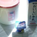 【作り方:ヨーグルト】ダノンバニラ風味ヨーグルト×おいしい牛乳編