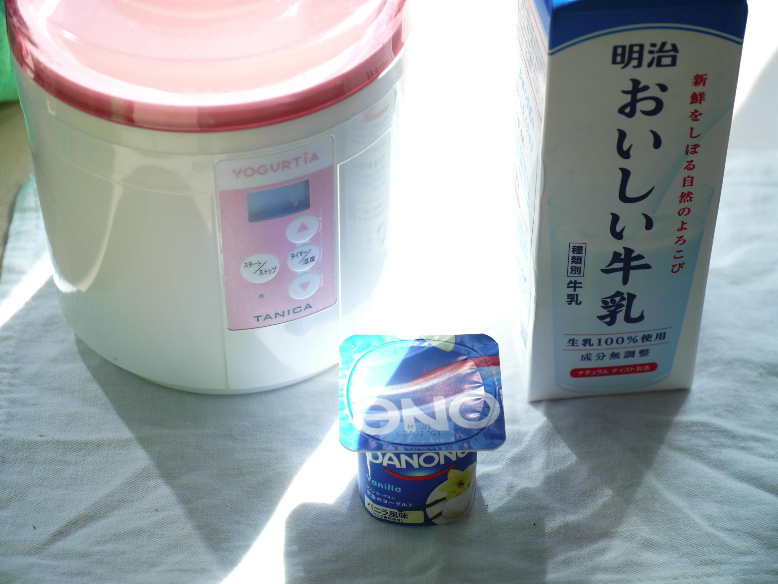 ヨーグルティア、ダノンバニラ風味、おいしい牛乳