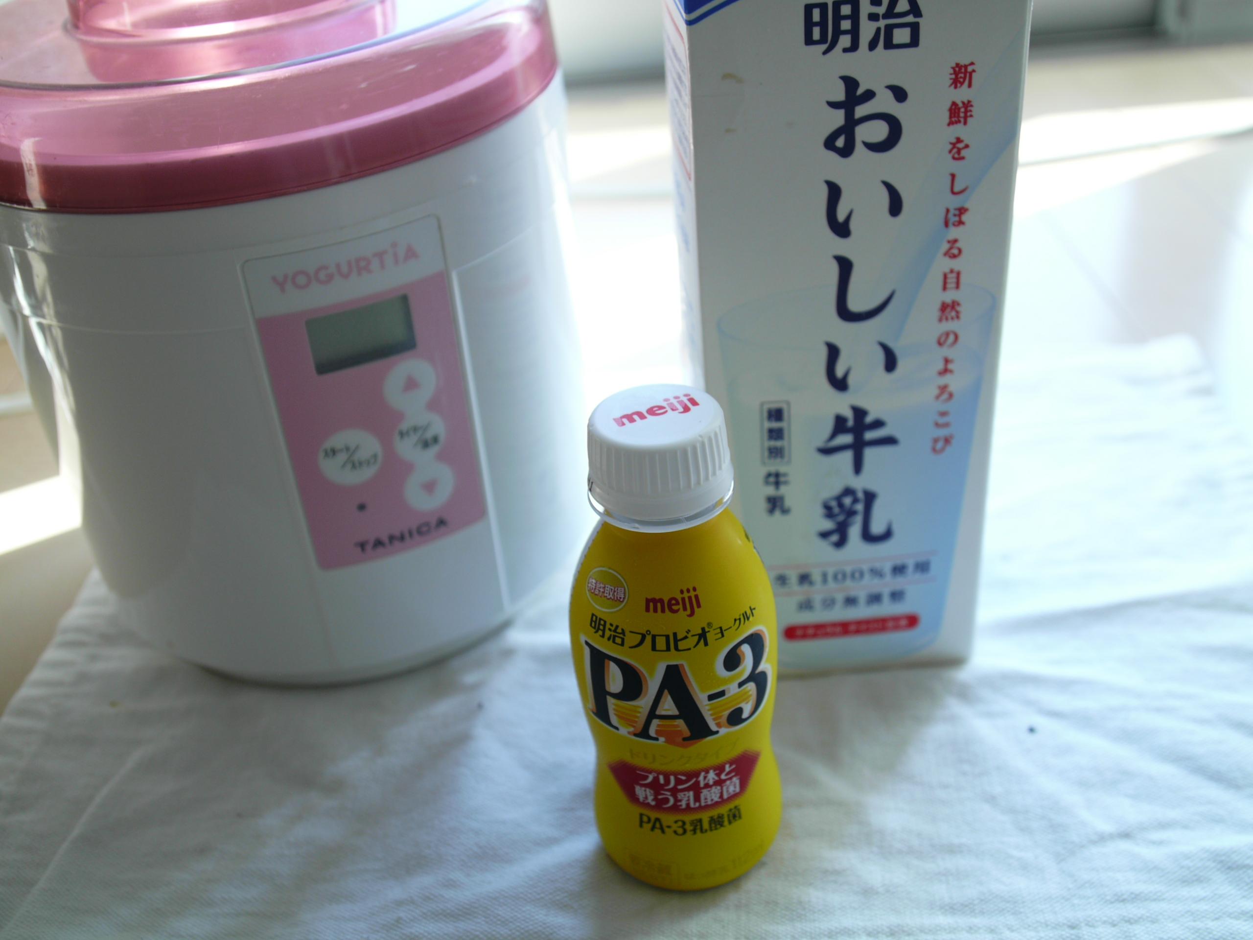 ヨーグルティア、PA-3、おいしい牛乳