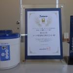 Eストアーネットショップ大賞 2015SUMMER 家電・AV機器・カメラ部門総合1位になりました!!