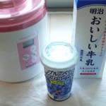【作り方:ヨーグルト】オハヨー ブルーベリーのむヨーグルト×おいしい牛乳編
