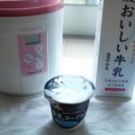 【レシピ:ヨーグルト】HOKKAIDO ORIGINAL生乳ヨーグルト×おいしい牛乳編