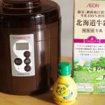 【作り方:カッテージチーズ】北海道牛乳×ポッカレモン100編