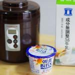 【作り方:ヨーグルト】グリコ朝食BifiX×ローソン牛乳