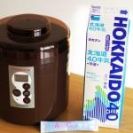 【作り方:ヨーグルト】ABCT種菌、タカナシ北海道4.0牛乳編