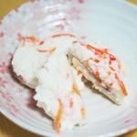 【食レポ:漬物】石川県のかぶら寿し