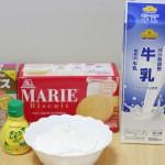 【作り方:ヨーグルト】水切りヨーグルトからレアチーズケーキ編