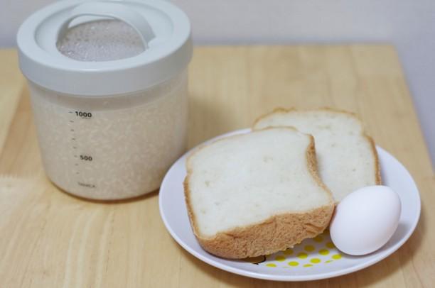 甘酒フレンチトーストの材料