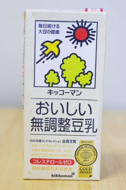 キッコーマン豆乳