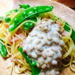 【レシピ:納豆】ヨーグルト納豆アレンジレシピ☆パスタやトーストにもよく合います(≧∀≦)