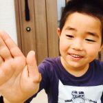 【レシピ】「梅サラダチキン」でぶっかけうどん♬自家製梅しそチキンと夏野菜で簡単さっぱり٩(^‿^)۶