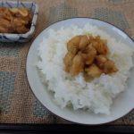 「ご飯のお供」第3弾☆ピーナッツ味噌に挑戦!!