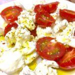 【レシピ】「酢トマト」厳しい暑さで夏バテ気味の方におすすめ☆「酢トマトとモッツァレラのマリネ」