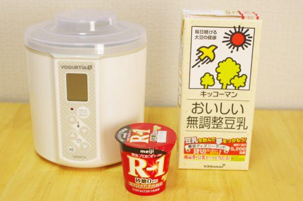 R-1,無調整豆乳,ヨーグルティア