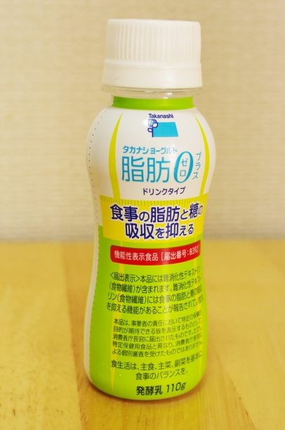 タカナシヨーグルト脂肪ゼロプラス