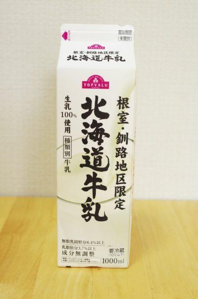 トップバリュ北海道牛乳