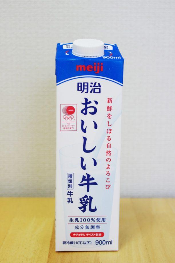 明治おいしい牛乳