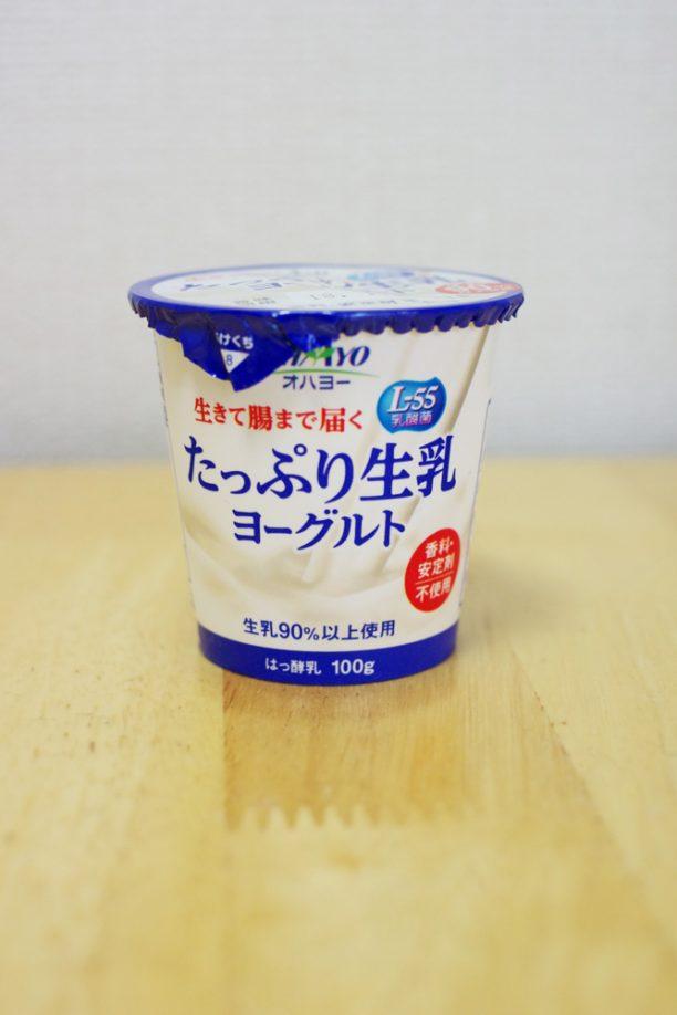 L-55乳酸菌たっぷり生乳ヨーグルト