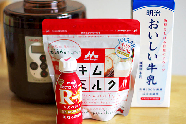 明治R-1ヨーグルト×明治おいしい牛乳