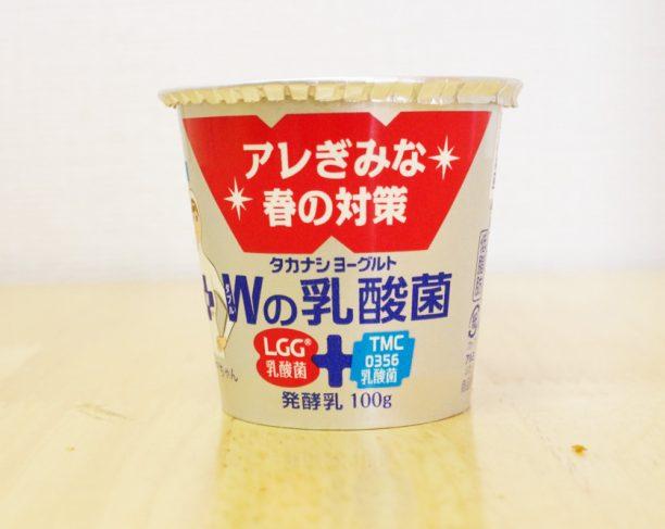 Wの乳酸菌