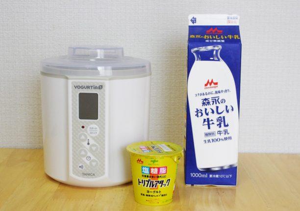 【作り方:ヨーグルト】トリプルアタック×森永おいしい牛乳編