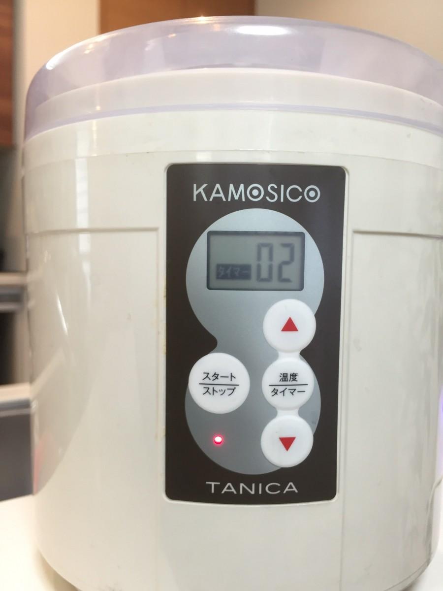KAMOSICOに入れ、設定温度65度、2時間でスタート♫