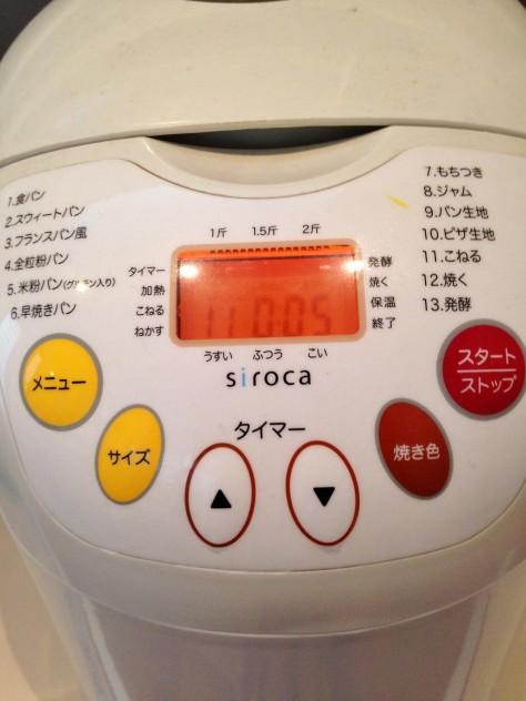 HB(ホームベーカリー)に後で塗る分の溶き卵をちょっとだけ残して、他の材料を入れて5分こね、一次発酵までします。