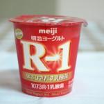 【作り方:ヨーグルト】R-1、おいしい牛乳編