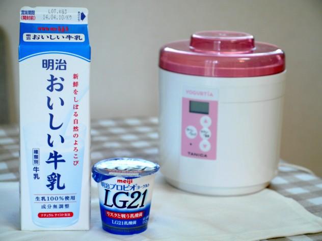LG21とおいしい牛乳