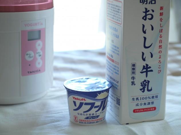 ソフールと美味しい牛乳
