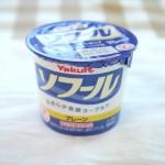 【作り方:ヨーグルト】ソフール、おいしい牛乳編