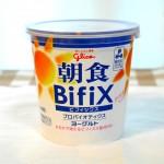【作り方:ヨーグルト】ビフィックス、おいしい牛乳編