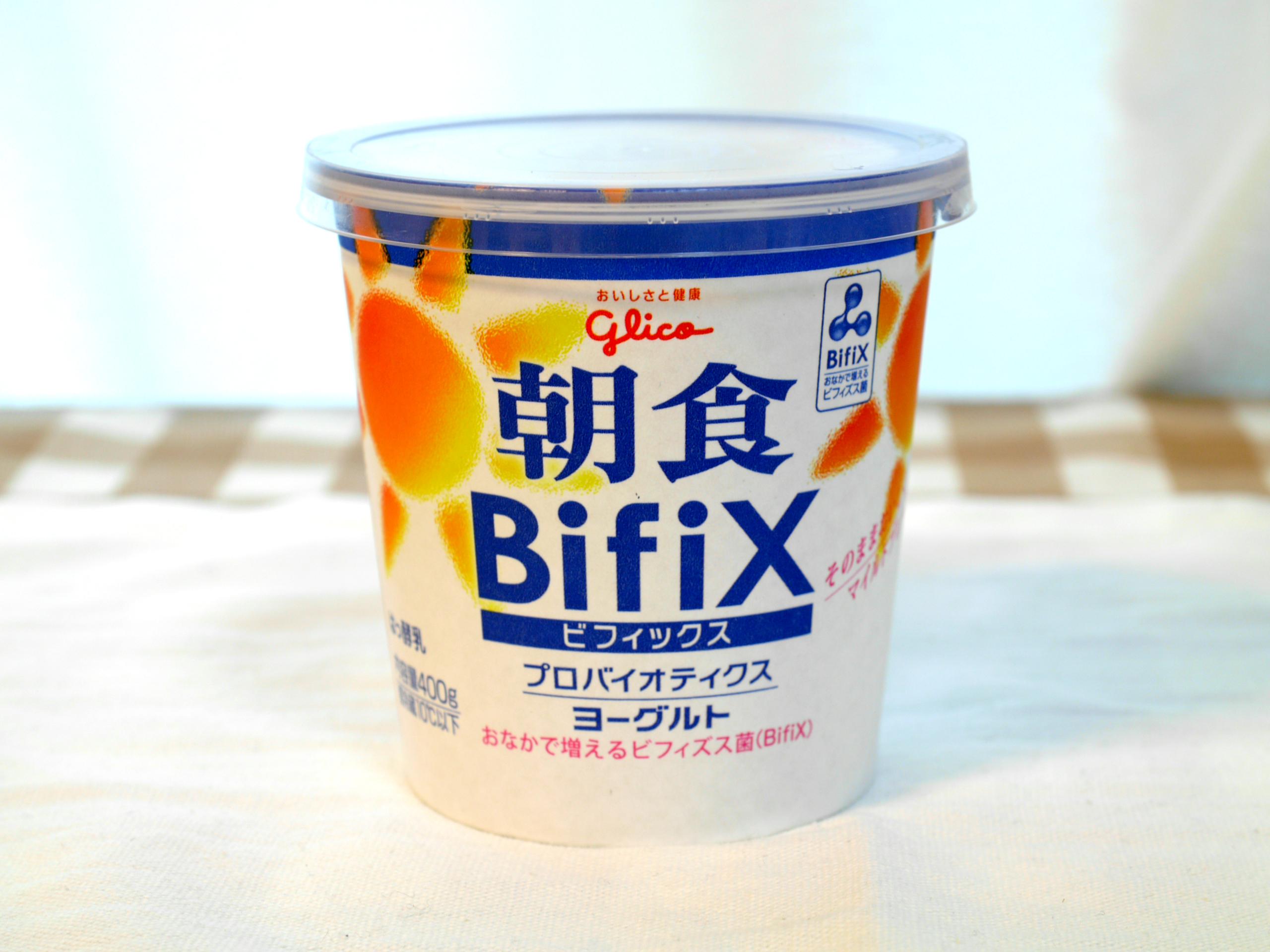 朝食bifix
