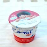 【作り方:ヨーグルト】グリコ、おいしい牛乳編