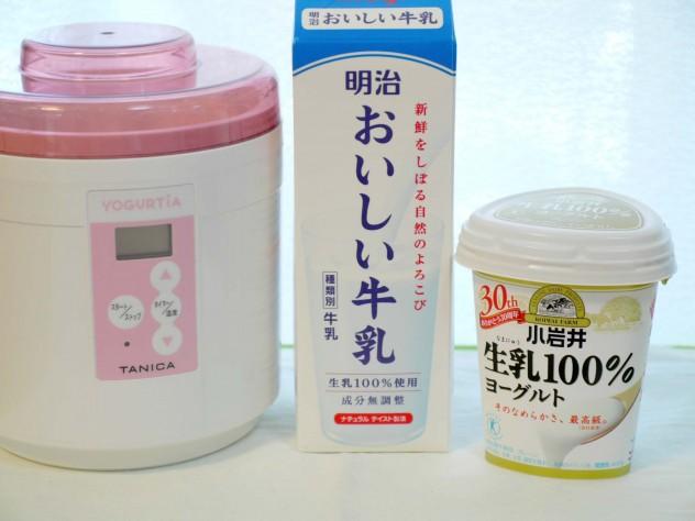 小岩井ヨーグルト、美味しい牛乳