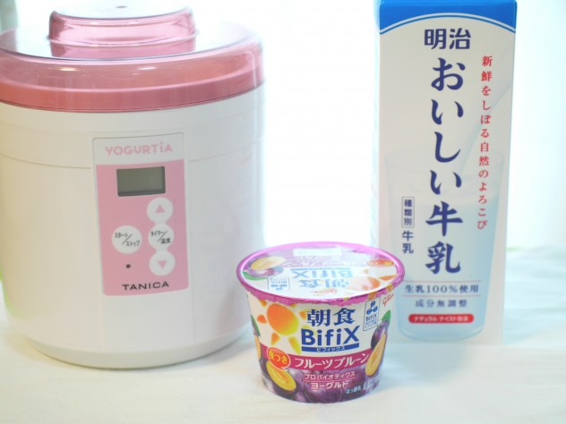 Bifixフルーツとおいしい牛乳